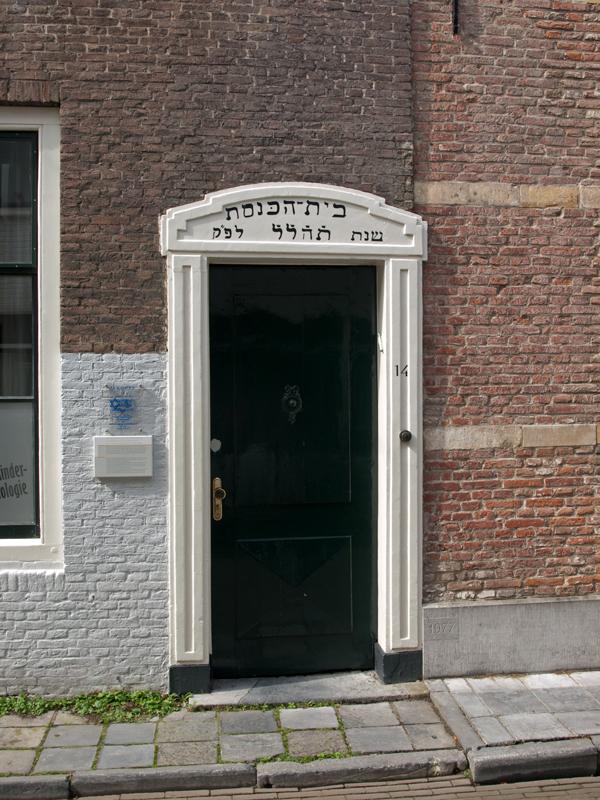 Ingang Synagoge